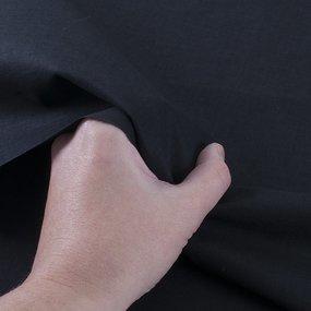 Ткань на отрез бязь ГОСТ Шуя 150 см 10100 черный фото