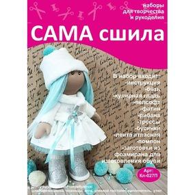 Набор для создания текстильной куколки Кл-027П фото