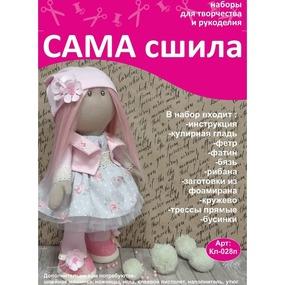 Набор для создания текстильной куколки Кл-028П фото