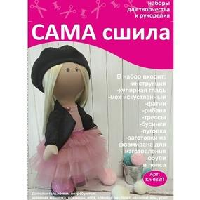 Набор для создания текстильной куколки Кл-032П фото