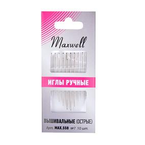 Иглы Maxwell арт.MAX.550 вышивальные для синели и квилтинга (острые) №7 уп.10 игл фото