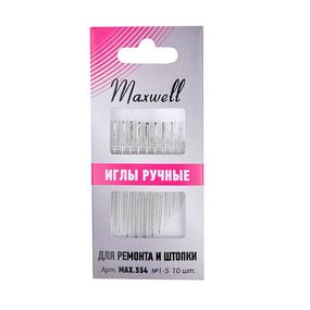 Иглы Maxwell арт.MAX.554 для ремонта и штопки №1-5 уп.10 игл фото