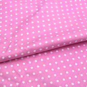 Ткань на отрез поплин 150 см 388/2 Горошек цвет розовый фото