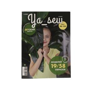 Журнал с выкройками для шитья Ya Sew №2/2021 фото
