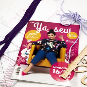 Журнал с выкройками для шитья Ya Sew №1/2021 Size + фото