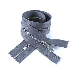 Молния металл №2 никель н/р 35см D275 серый фото