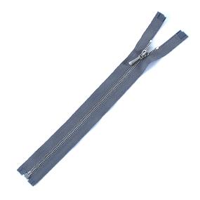 Молния металл №2 никель разъем 20см D275 серый фото