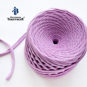 Трикотажная пряжа цвет лиловый фото