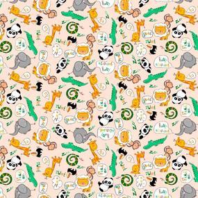 Ткань на отрез ситец 95 см 21317/7 Жирафики цвет бежевый фото
