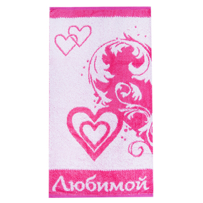 Полотенце махровое 2261 Любимой 30/60 см цвет розовый фото