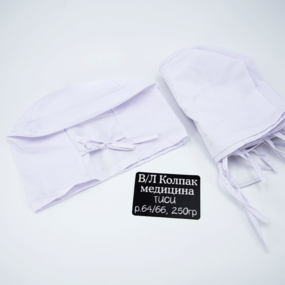 Весовой лоскут Тиси Колпак медицинский р-р 64-66 (10 шт) 0,250 кг фото