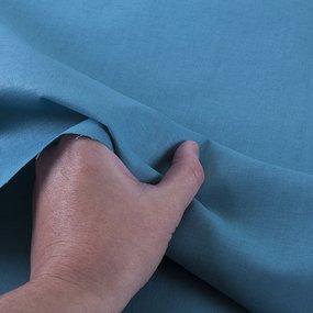 Ткань на отрез бязь ГОСТ Шуя 150 см 18450 цвет мор волна фото