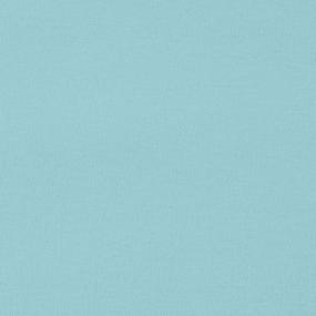 Ткань на отрез рибана с лайкрой М-2068 цвет ментол фото