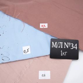 Весовой лоскут трикотаж футер диагональ м/л 34 1 кг фото