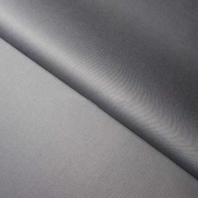 Ткань на отрез сатин гладкокрашеный 245 см 213KL-914 цвет серый фото