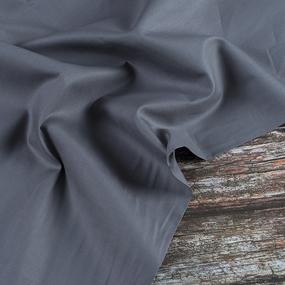 Ткань на отрез сатин гладкокрашеный 245 см 213KL-703 цвет темно-серый фото