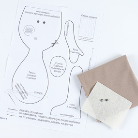 Набор для шитья куклы голышки ОТ-002 фото