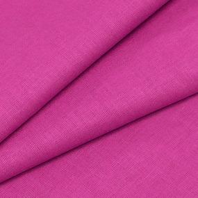 Ткань на отрез бязь ГОСТ Шуя 150 см 13220 цвет малиновый 1 фото