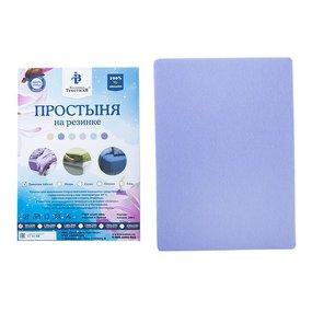 Простыня трикотажная на резинке Премиум цвет сиреневый 60/120/12 см фото