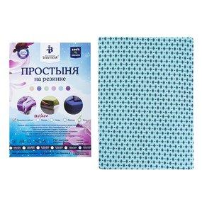 Простыня трикотажная на резинке Премиум цвет ромбы 60/120/12 см фото