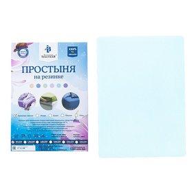 Простыня трикотажная на резинке Премиум цвет небесный 60/120/12 см фото