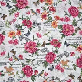 Ткань на отрез вафельное полотно набивное 150 см 35060/1 Флоренция фото