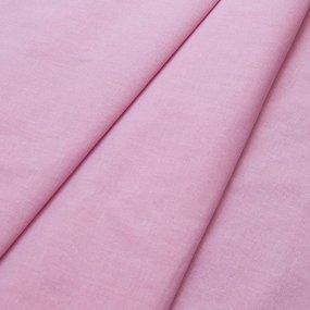 Мерный лоскут бязь гладкокрашеная ГОСТ 150 см цвет розовый фото