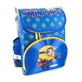 Школьный рюкзак 2065 фото