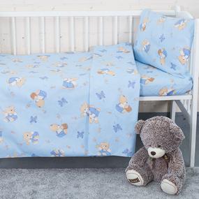 Постельное белье в детскую кроватку 1332/1 За медом голубой с простыней на резинке фото