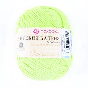 Пряжа для вязания ПЕХ Детский каприз 50гр/225м цвет 483 незрелый лимон фото