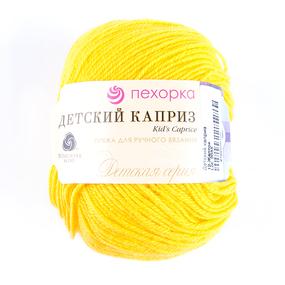 Пряжа для вязания ПЕХ Детский каприз 50гр/225м цвет 012 желток фото