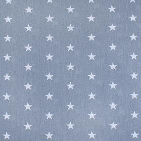 Маломеры бязь плательная 150 см 1700/17 цвет серый 11 м фото