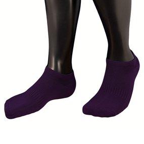 Мужские носки АБАССИ XBS8 цвет ассорти вид 1 размер 42-44 фото