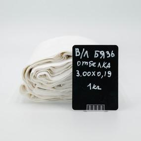 Весовой лоскут Бязь отбеленная 0,19 (+/- 2) / 3 м по 1 кг фото