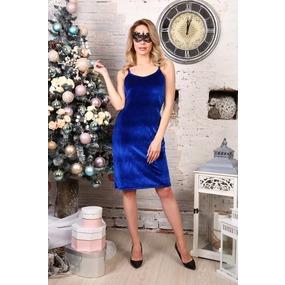 Платье Матильда синее Д512 р 56 фото