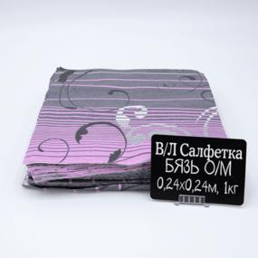 Весовой лоскут Салфетка бязь о/м 0,24 / 0,24 м по 1 кг фото