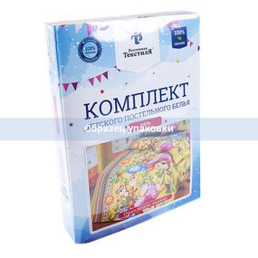 Постельное белье детское 10850/1 Мурлыка 1.5 сп фото