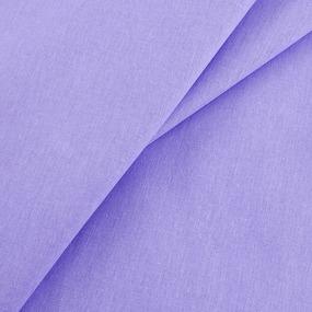 Ткань на отрез бязь гладкокрашеная 120 гр/м2 150 см цвет сиреневый фото