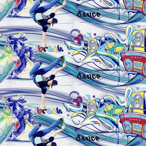 Маломеры Поплин 150 см 1643 11 м фото