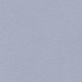 Ткань на отрез рибана с лайкрой М-2103 цвет серый фото
