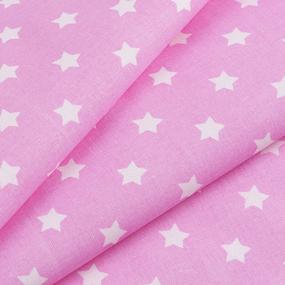 Ткань на отрез поплин 150 см 390/2 Звездочки цвет розовый фото