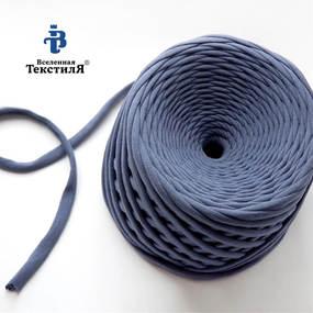 Трикотажная пряжа цвет серо-голубой фото