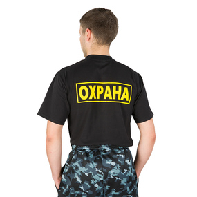 Мужская футболка Охрана 46/170-176 фото