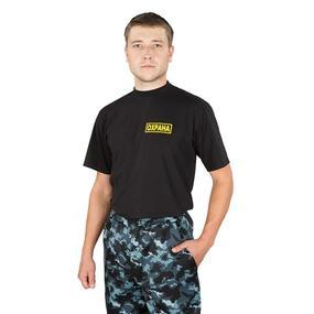 Мужская футболка Охрана 52/170-176 фото