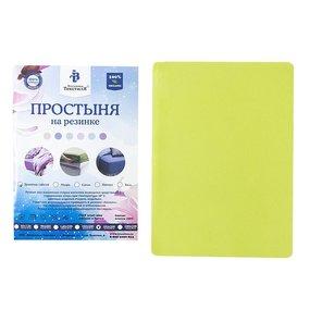 Простыня трикотажная на резинке Премиум цвет салатовый 60/120/12 см фото