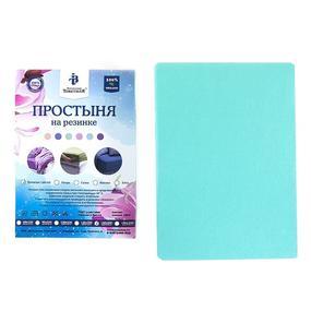 Простыня трикотажная на резинке Премиум цвет мята 60/120/12 см фото