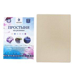 Простыня трикотажная на резинке Премиум цвет бежевый 60/120/12 см фото