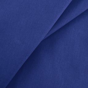 Ткань на отрез бязь гладкокрашеная ГОСТ 150 см цвет синий фото