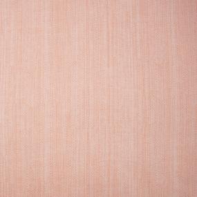 Ткань на отрез бязь 120 гр/м2 220 см 204934 Эко 4 перс. фото
