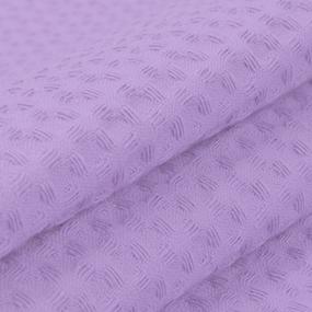 Ткань на отрез вафельное полотно гладкокрашенное 150 см 240 гр/м2 7х7 мм цвет 622 сирень фото